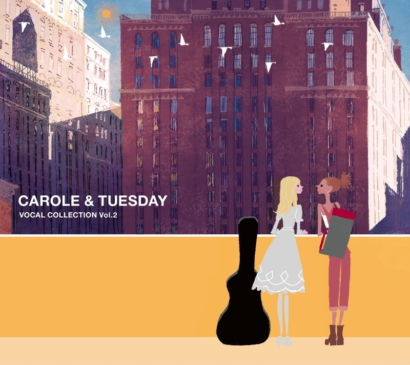 CAROLE & TUESDAY「VOCAL COLLECTION」