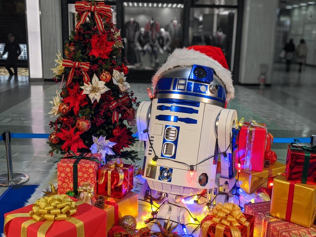 スター・ウォーズ&クリスマス:R2-D2
