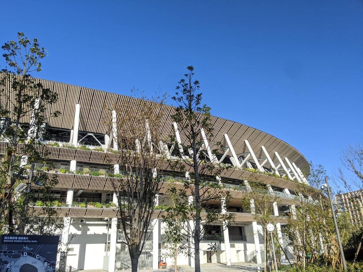 国立競技場(2019年11月16日)