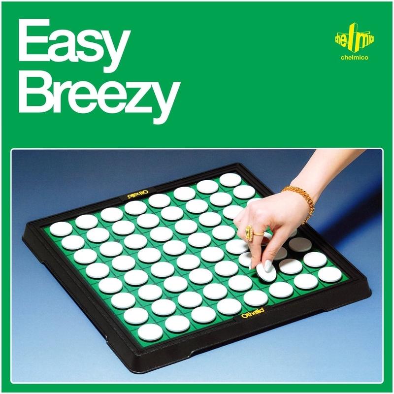 chelmico「Easy Breezy」(映像研)