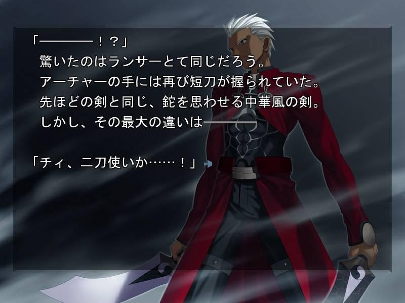 『Fate/stay night』原作ゲーム画像