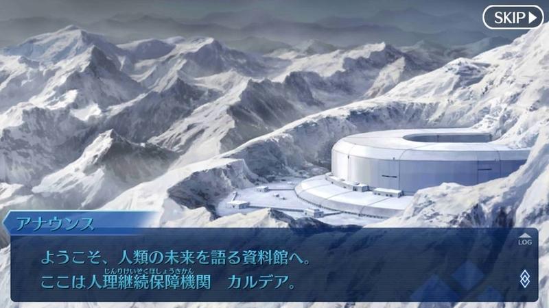 『Fate/Grand Order(FGO)』画像