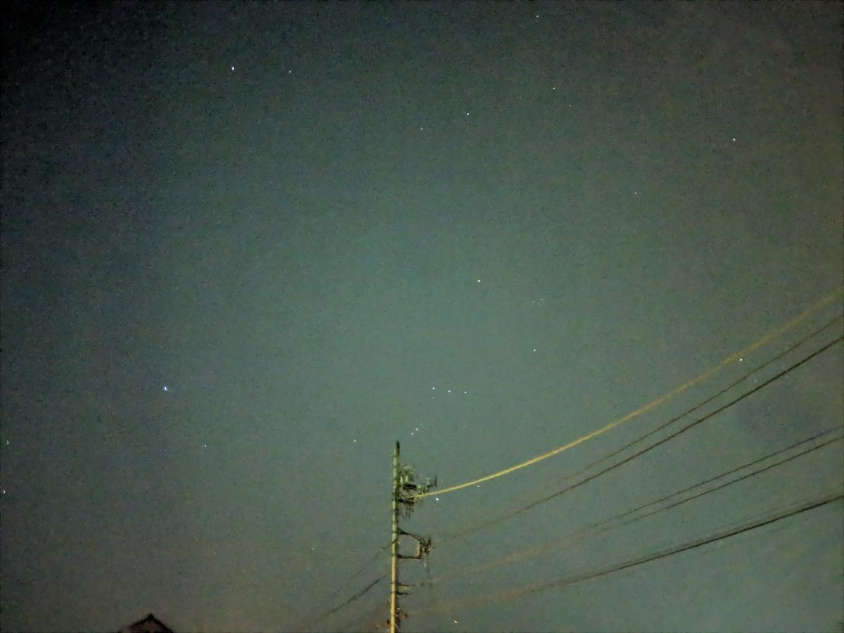 Pixel3夜景モード