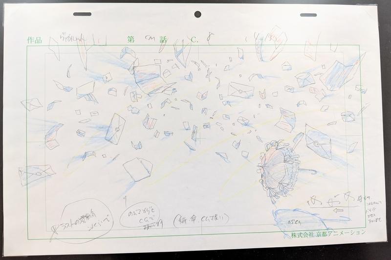 京アニ特別展「ヴァイオレット・エヴァーガーデン」原画