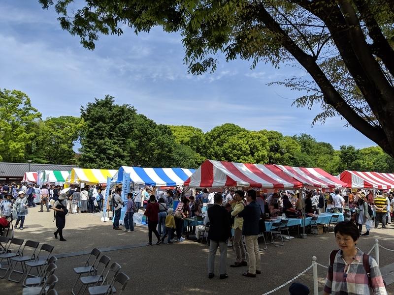 上野公園のイベント写真