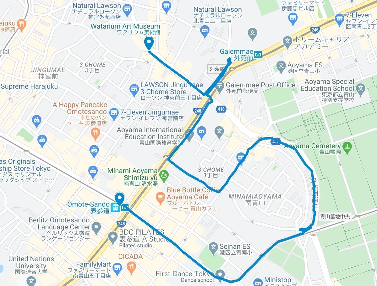 表参道駅~ワタリウム美術館