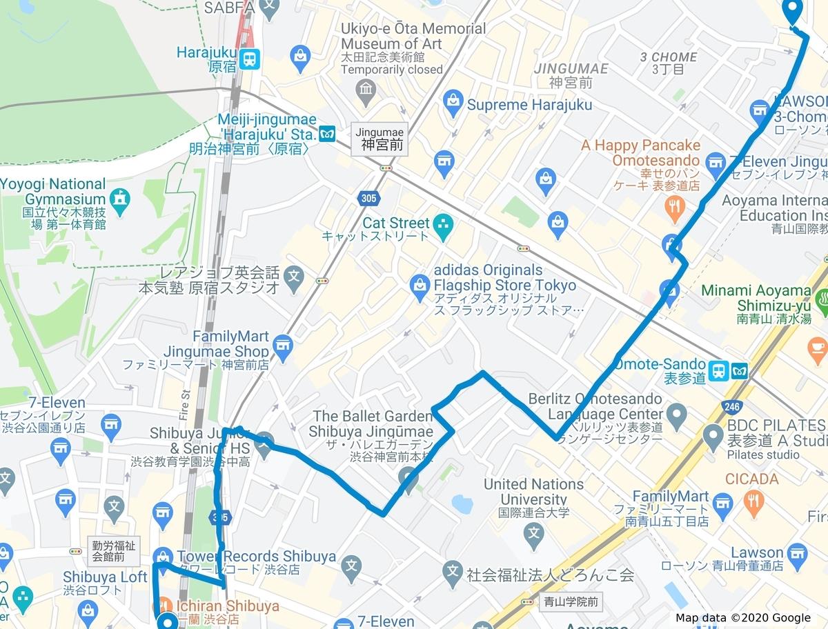ワタリウム美術館~渋谷マルイ