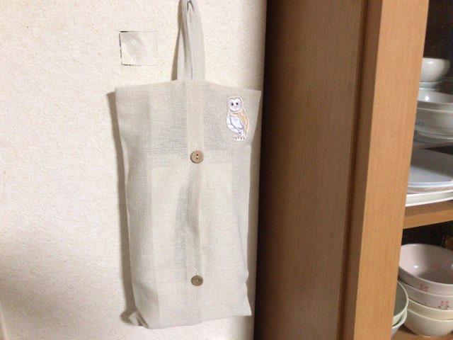【100均】ティーバッグをたっぷり収納できる、壁掛けアイテムを手作りしました