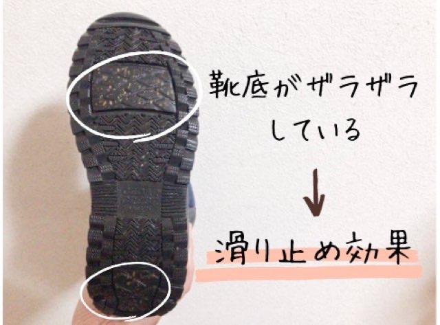【北海道民おすすめ】滑らない冬靴を求めて。CEDER CRESTのスノーブーツを買いました