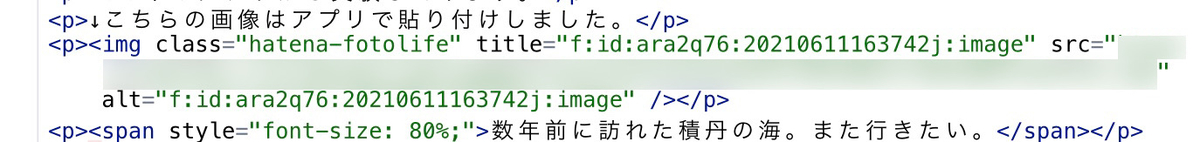 はてなブログが画像の遅延読み込み(lazy load)機能を実装!レイアウトシフトへの対応も!