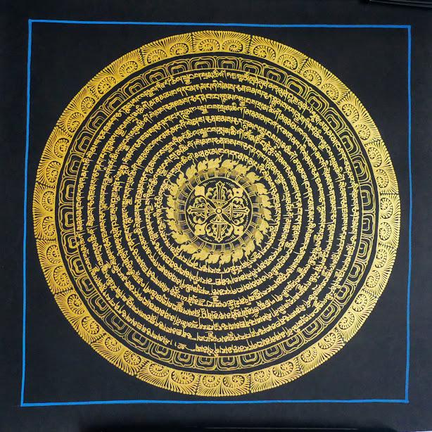 Double Dorje Mandala