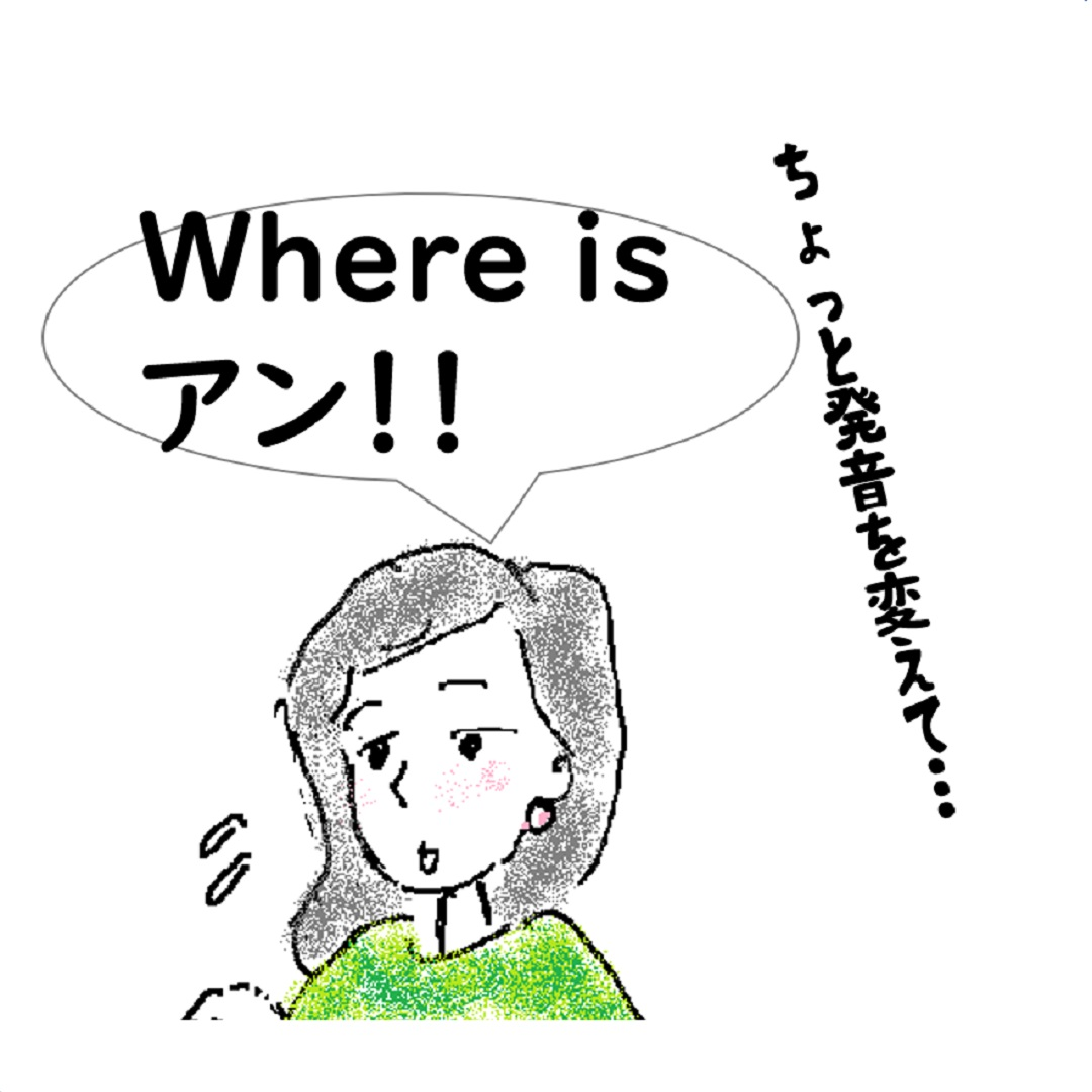 f:id:araam:20200528090807j:plain