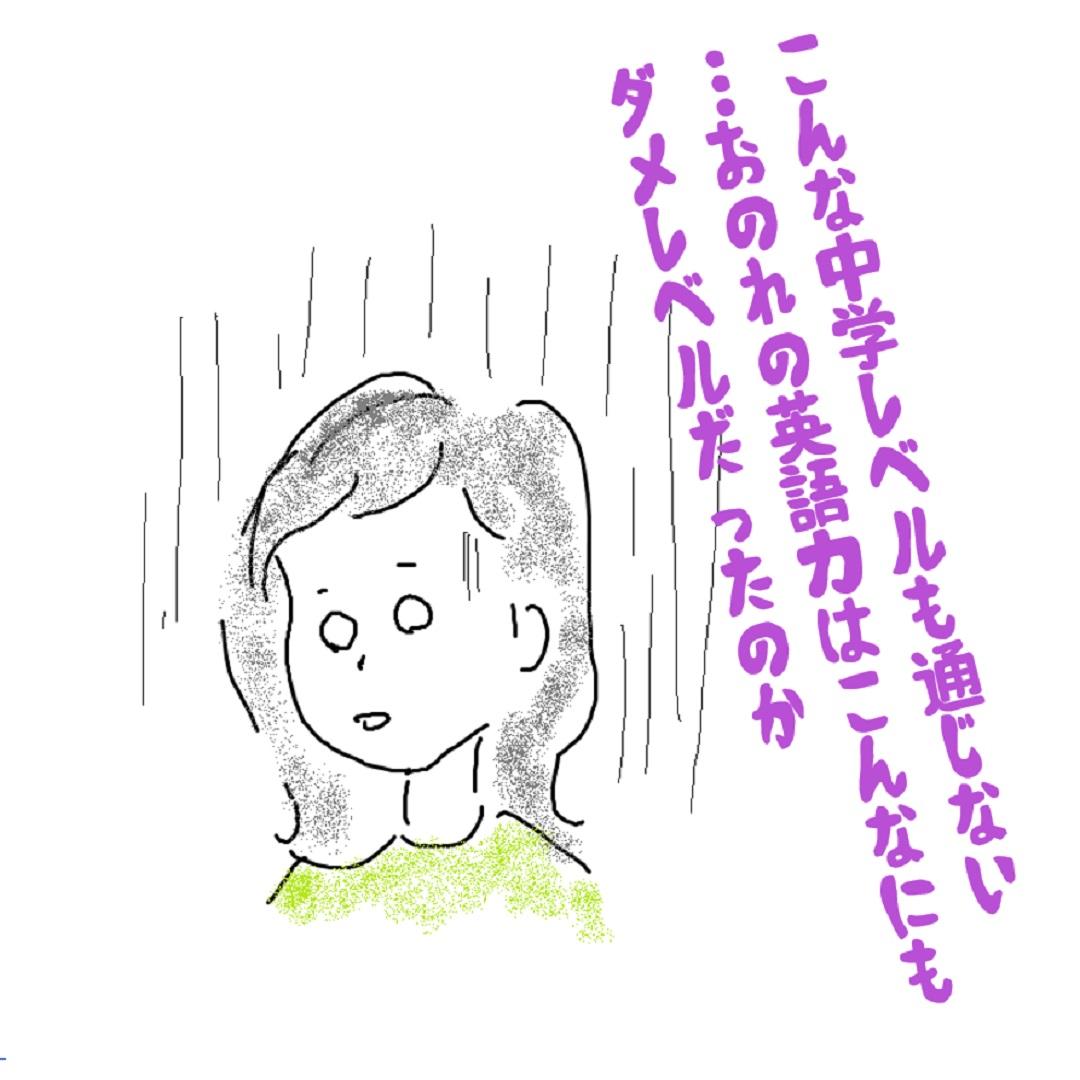 f:id:araam:20200528090832j:plain