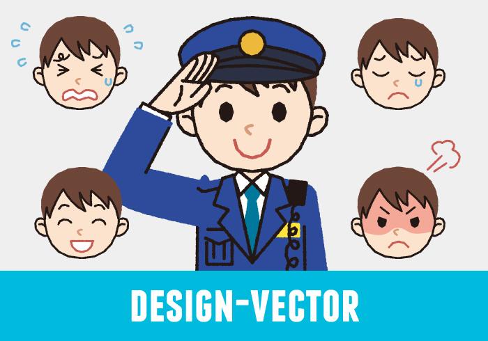 警察官(男性・冬服)の敬礼ポーズと表情5パターンのイラスト素材・商用無料(PNG)