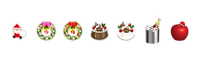クリスマス・パーティー・ケーキ・リース・プレゼント・ギフトボックス・イラスト素材・商用無料・png