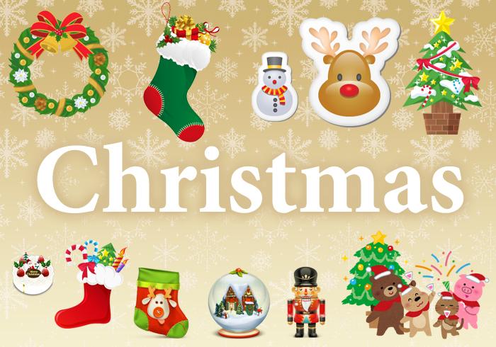 クリスマスパーティーにぴったりの豪華なイラスト素材・商用無料(PNG)