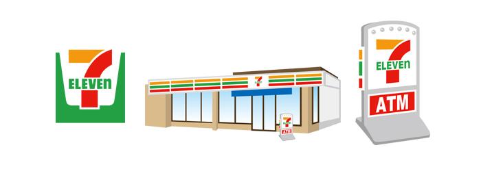 セブンイレブン・ロゴマーク・店舗・看板・イラスト素材・商用無料・png