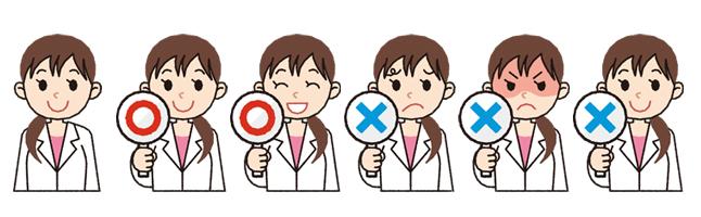 医師・女医・薬剤師・女性・イラスト素材・商用無料・png