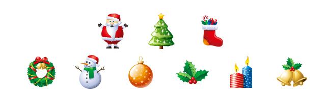 クリスマス・イラスト素材・商用無料・png
