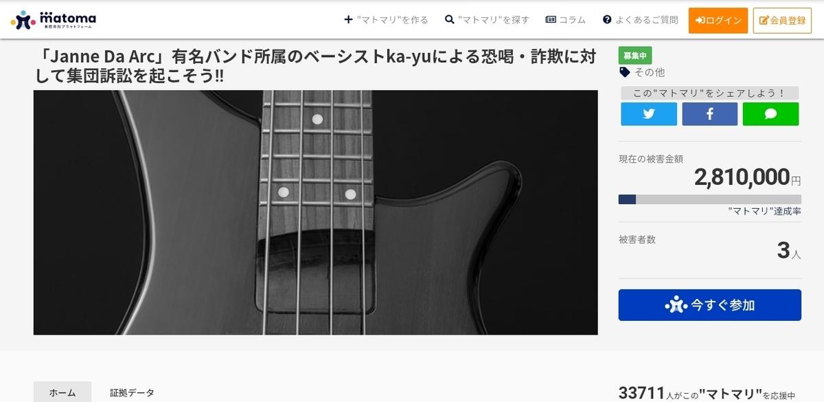 f:id:arafokonashi:20190402085234j:plain