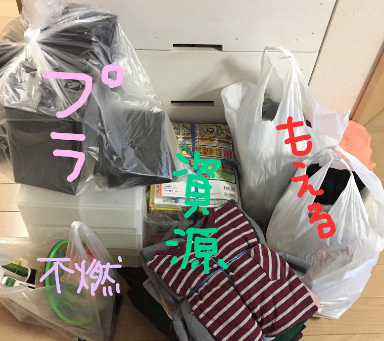 f:id:arai-gumako:20200323184717j:plain