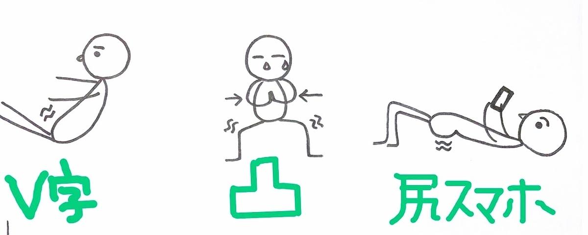 f:id:arai-gumako:20200721011005j:plain