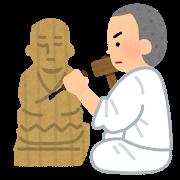 f:id:arai-gumako:20201006171801p:plain