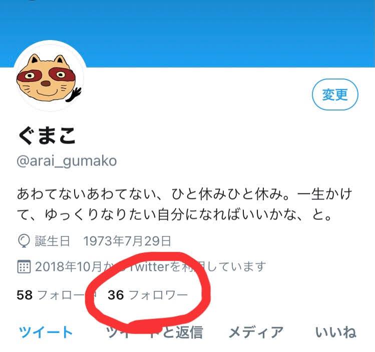 f:id:arai-gumako:20201103164209j:plain