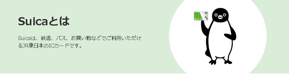 f:id:arai1225:20210220184650j:plain