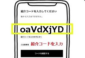 https://www.minna-no-ginko.com/campaign/permanent-program/referral/