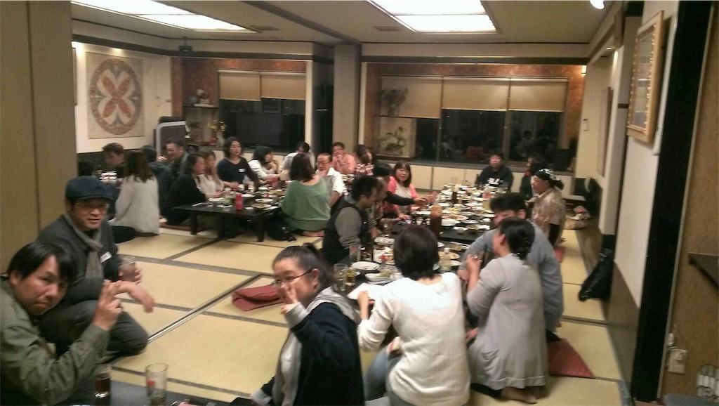 f:id:arai_takumi:20180617234433j:image