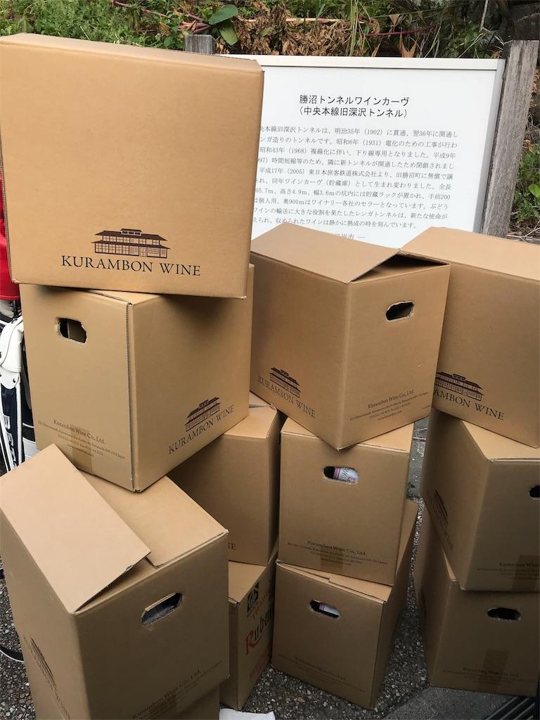 f:id:arai_takumi:20180719134944j:image