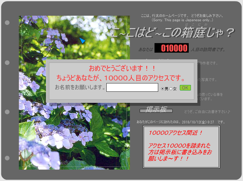 f:id:araicreate:20181012002911p:plain