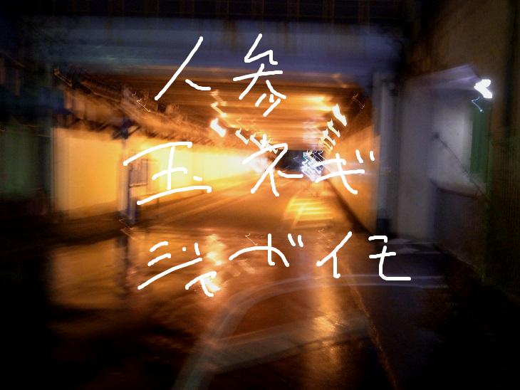 f:id:araihama:20170121070858p:plain