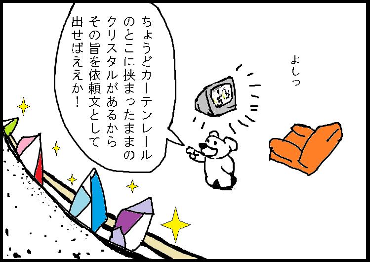 f:id:araihama:20170309235915p:plain