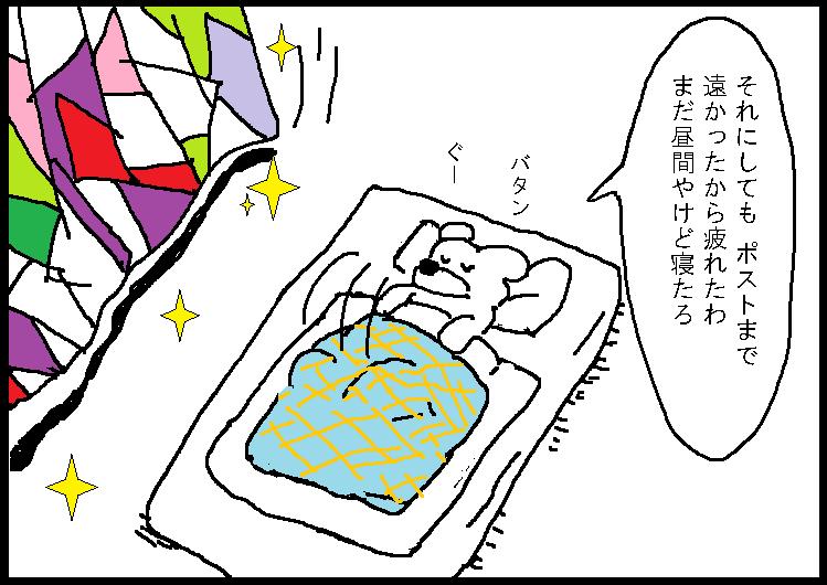 f:id:araihama:20170309235925p:plain