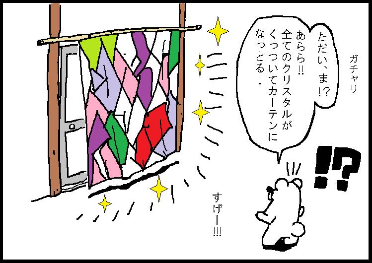 f:id:araihama:20170310045323p:plain