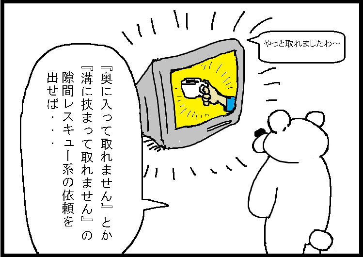 f:id:araihama:20170313065652p:plain