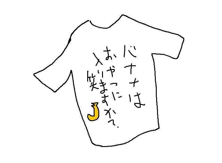 f:id:araihama:20170324084005p:plain