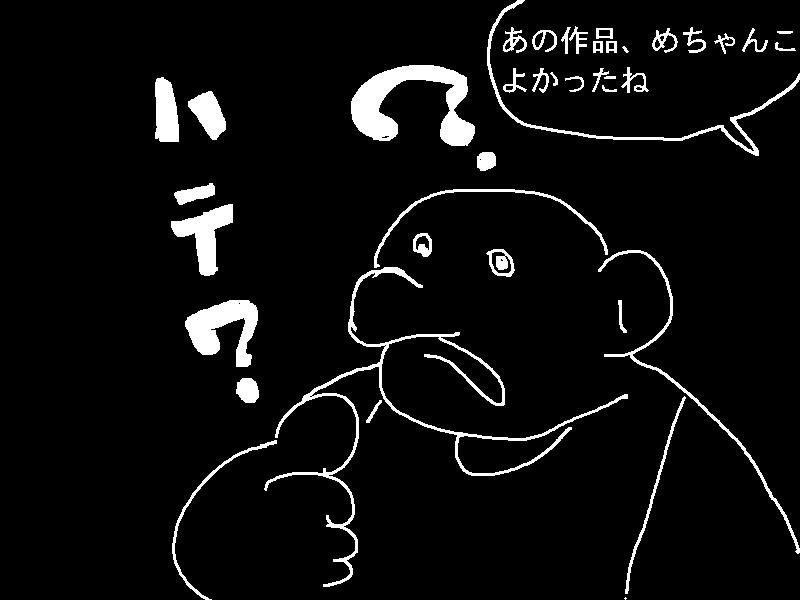 f:id:araihama:20170425212251p:plain