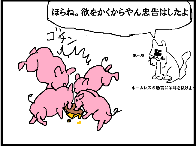 f:id:araihama:20170522154856p:plain