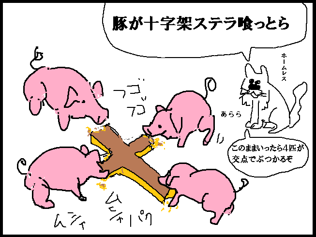f:id:araihama:20170522154859p:plain