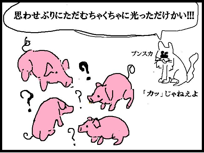 f:id:araihama:20170522154900p:plain