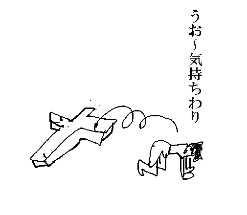 f:id:araihama:20170622034407p:plain