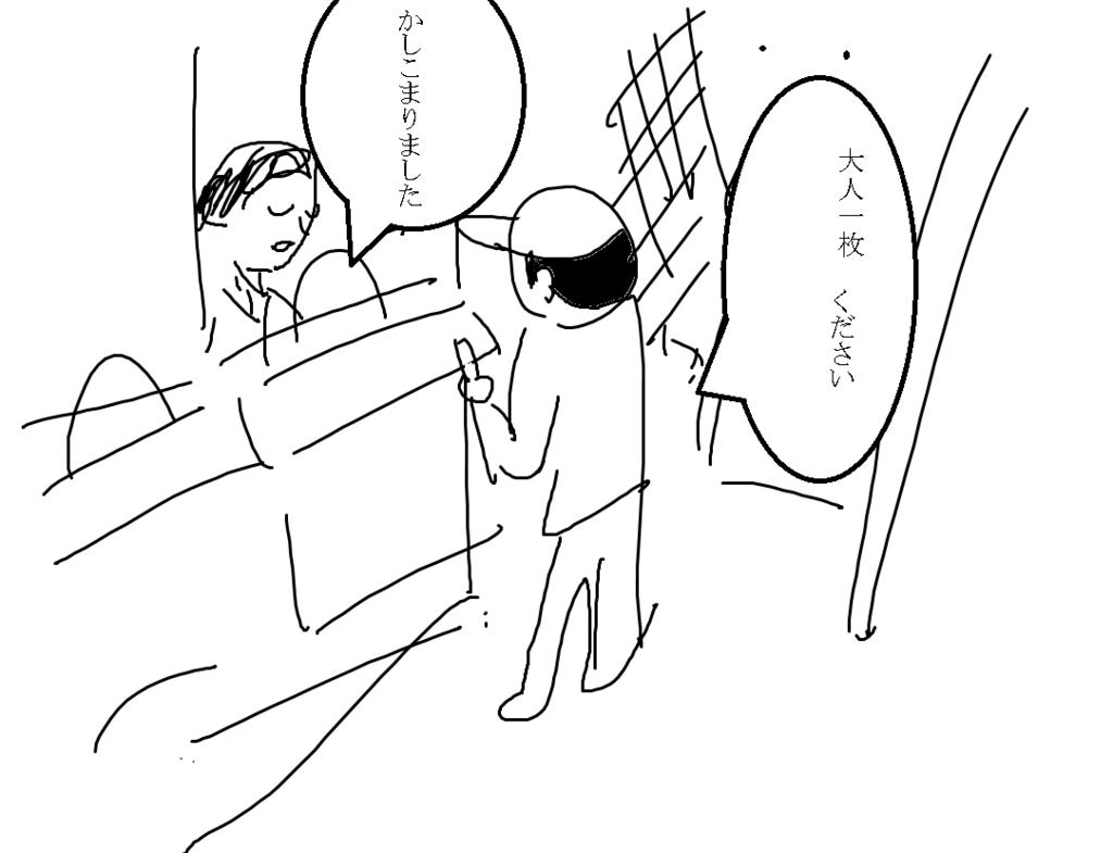 f:id:araihama:20170727105224p:plain