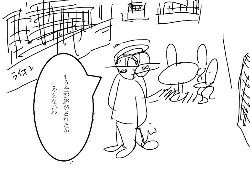 f:id:araihama:20170727105231p:plain