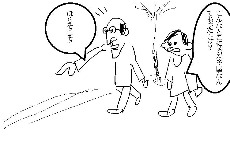 f:id:araihama:20170816035022p:plain