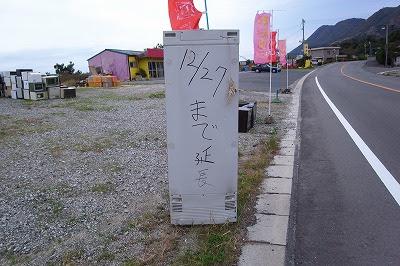 f:id:araihama:20171208213555j:plain