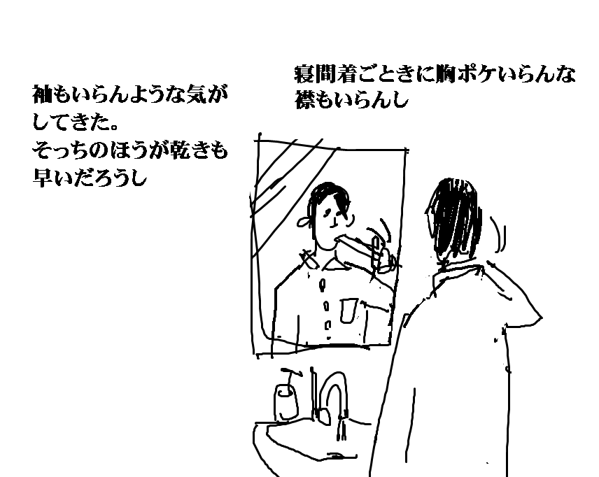 f:id:araihama:20171220084925p:plain