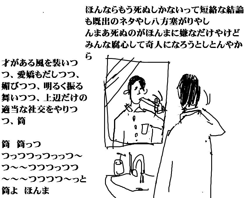 f:id:araihama:20171220085754p:plain
